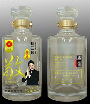红枣酒RB88App—RB88App