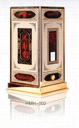 YKL-002RB88App—RB88App酒盒