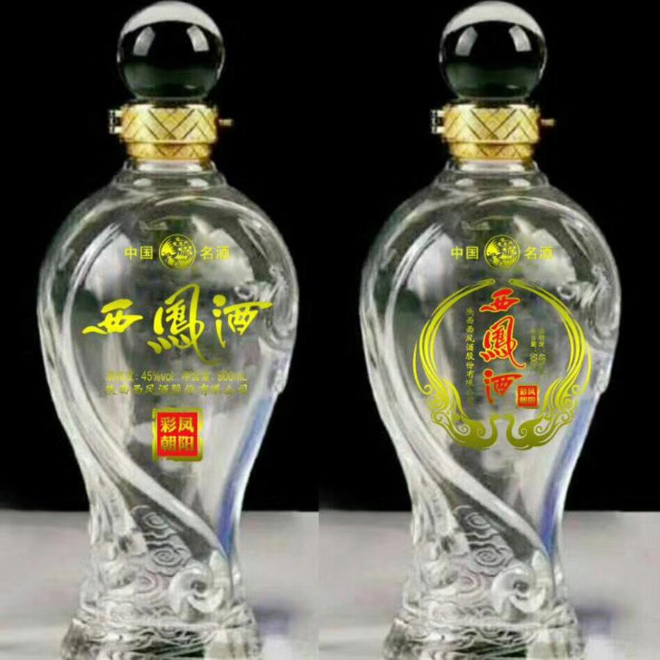 p-116酒瓶